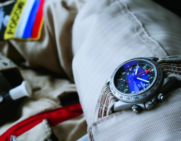 Uhren Köck Marke Fortis Cosmonaut 1